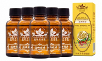 New Essential Ginger Oil Plant Therapy Lymphatic Drainage, 7.9,